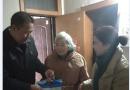 [伍家]大公桥社区卫生服务站郑主任看望孤寡老人和困难老党员