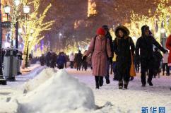 哈尔滨迎来降雪天气