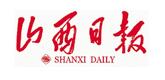 山(shan)西(xi)日(ri)報(bao)