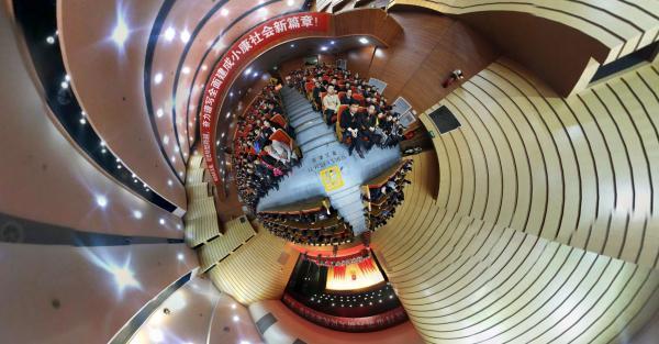 宜昌市第六届人民代表大会第一次会议