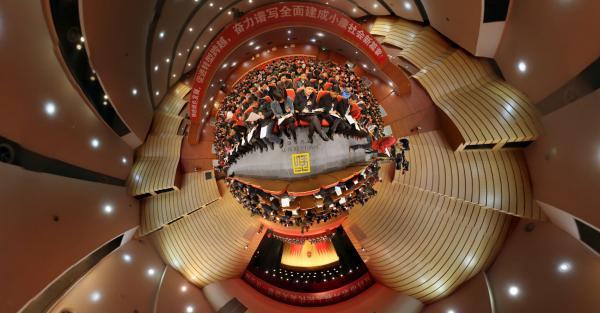 宜昌市第六届人民代表大会第一次会议闭幕