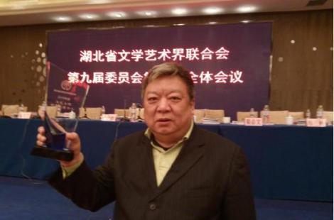 市民协主席熊庆文受到省文联表彰