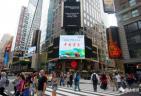 """宜昌登上""""世界十字路口""""大屏幕!惊艳纽约街头的宜昌竟是这样的......."""
