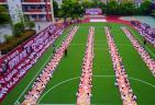 趣味校园象棋文化节