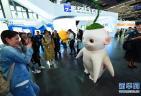 第13届中国国际动漫节在杭州举办