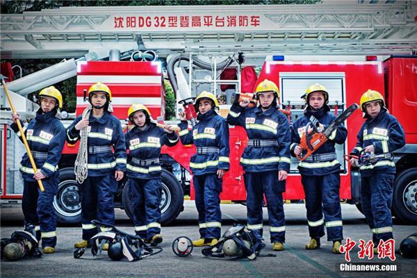 广西柳州消防拍形象海报