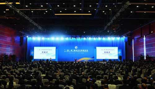 """""""一带一路""""正为全球经济治理贡献中国的智慧与动力"""