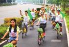 快乐单车 低碳出行