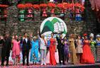 第八届长江三峡国际旅游节开幕