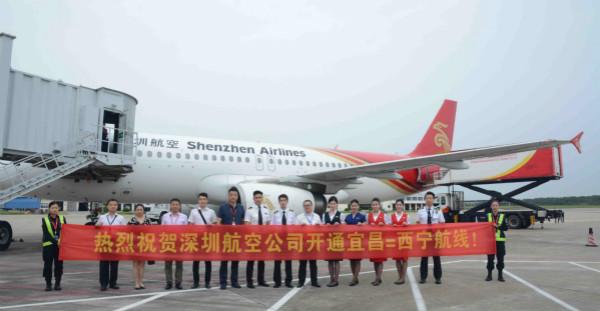 """宜昌三峡机场开通""""宜昌—西宁""""航线(图)"""