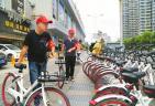 多方合力 规范停放  让共享单车骑得更远更好