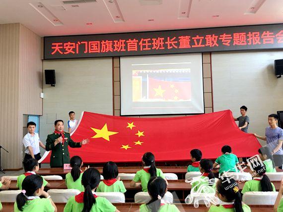 天安门国旗班校园班长进小学与小学生面对面峰首任瑶福清图片